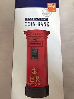 絕版 珍藏纪念 殖民地歷史見證 1997年 POSTING BOX COIN BANK Post Office 香港郵政署 郵局原裝 英女皇冠時代郵筒錢箱,含皇冠頭,殖民地特色,值得收藏