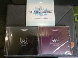 Final Fantasy Distant Worlds CD