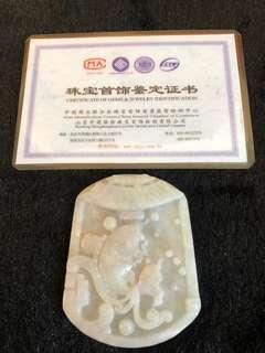 翡翠魚牌掛件(附有中國證書)