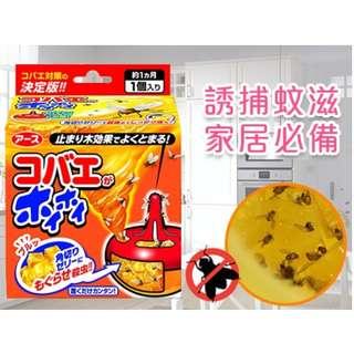 💖日本熱賣💖 Earth 蚊滋🚫果蠅🚫 誘捕 天然果凍啫喱膠 $65 包平郵 ✔ 毋須用電✔ 安全又環保✔