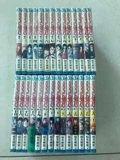 Rurouni Kenshin (Samurai X) complete manga