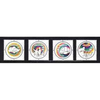SINGAPORE 2009 LAUNCH OF SMRT CIRCLE LINE (MRT TRAIN) COMP. SET OF 4 STAMPS IN MINT MNH UNUSED CONDITION