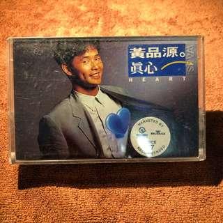 黄品源 :真心 1991 cassette tape huang ping yuan