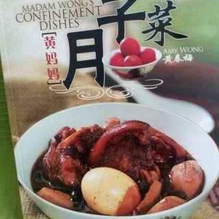 Madam Wong's Confinement Dishes Cookbook
