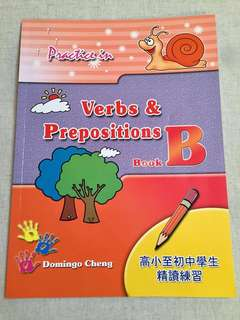 Practice in Verbs & Prepositions Book B 英文補充練習