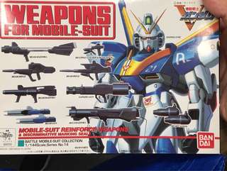V高達模型 1:144 武器 weapon set