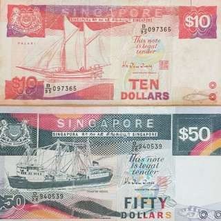 Singapore ship series 10 50 old note