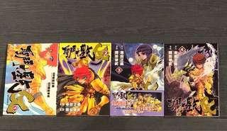 Saint Seiya Episode G - 12 Japanese manga