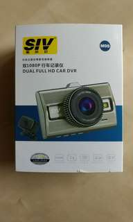 SIV前后1080P車cam