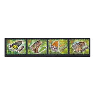 SINGAPORE 2010 BUTTERFLIES COMP. SET OF 4 STAMPS IN MINT MNH UNUSED CONDITION
