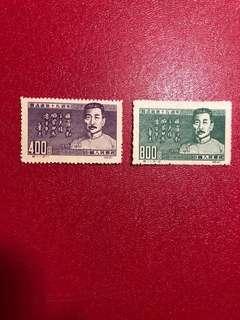 中國郵票紀11-魯迅逝世15周年(再版)郵票一套