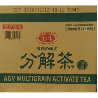 愛之味分解茶1000cc 12(瓶)/箱 ~(有到府配送服務,僅送舊台南市及永康區),來店自取再優惠!