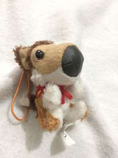 The dog keychain/stuff toy