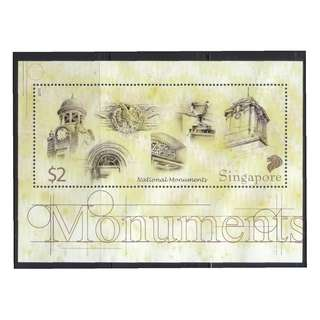 SINGAPORE 2010 NATIONAL MONUMENTS MINIATURE SHEET OF 1 STAMP IN MINT MNH UNUSED CONDITION