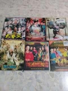 Chinese drama All$7