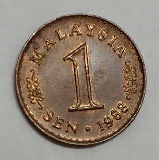 1¢ Malaysia (1988)