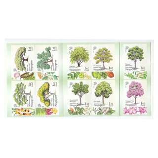SINGAPORE 2010 KNOW 10 TREES (1ST LOCAL) SELF ADHESIVE BOOKLET OF 10 STAMPS IN MINT MNH UNUSED CONDITION