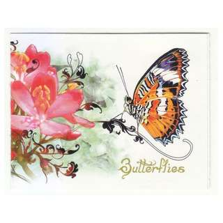 SINGAPORE 2010 BUTTERFLIES (1ST LOCAL) SELF ADHESIVE BOOKLET OF 10 STAMPS IN MINT MNH UNUSED CONDITION