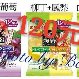 🚚 日本ORIHIRO蒟蒻果凍12入