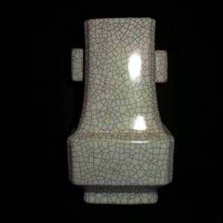 宜興青瓷 蔣松林 絕版收藏珍品 哥窯小開片四方貫耳瓶