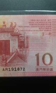 2008年 AR版 拾圓 10元 澳門中國銀行 全新直版