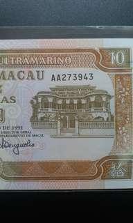 1991 AA版 拾圓 10元 澳門大西洋銀行 全新直版