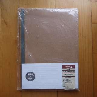 全新 MUJI B5 Notebook 單行 無印良品 30pages x 5