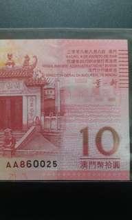 2008年 AA版 拾圓 10元 澳門中國銀行 全新直版