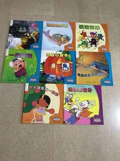 Preschool Chinese readers (8 bks)