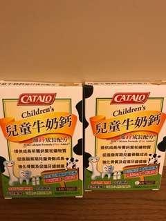 Catalo 兒童牛奶鈣 兩盒