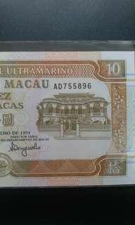 1991年 AD版 拾圓 10元 澳門大西洋銀行 全新直版