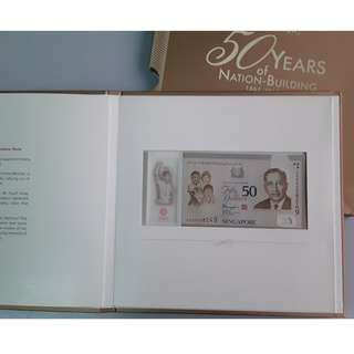 Singapore $50 Commemorative Banknote with Folder 2015 UNC Polymer SG50 新加坡纪念钞