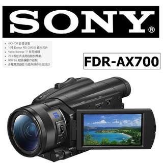 SONY FDR-AX700 4K超高畫質數位攝影機