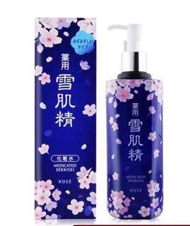 🚚 Kose高絲雪肌精(500ml)化妝水