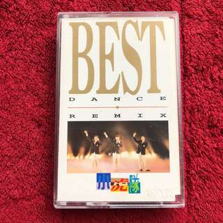 小虎队 -《BEST》DANCE REMIX xiao hu dui. little tiger Cassette Tape 1992