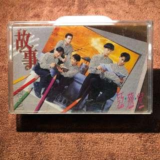 紅孩兒- 故事 Hong Hai Er 1992 Cassette Tape