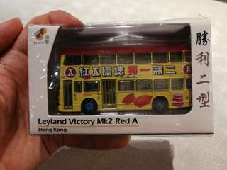 Tiny微影7-11限定 ''紅A標誌,獨一無二'' 巴士車仔