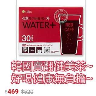 韓國O'sulloc WATER+健美茶-咖啡味(60g)