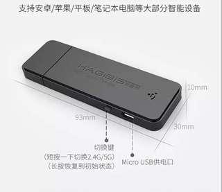 無線手機同屏器 雙頻2.4g+ 5g