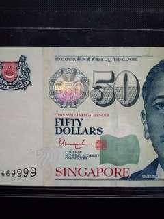 $50 Nice Binary Nos 669999💥