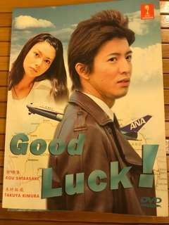 Japanese Drama: Good Luck!