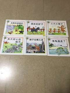Chinese readers suitable for 5-8 years old