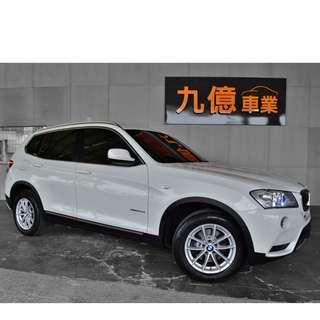 2012 X3 F25 2.0柴油 4WD 跑9萬 全景 電尾門