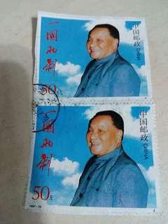 一國兩制郵票