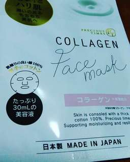 Face Mask, Collagen, Diet, whitening, cow soap