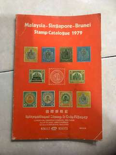 1979 Stamp Catalogue