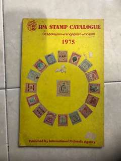 1975 Stamp Catalogue
