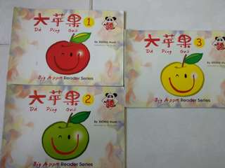 Big Apple Chinese Readers