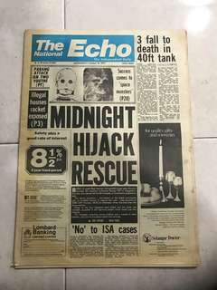 The Echo 1977 featuring Star Wars
