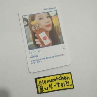 [FREE POS] Sana Likey IG Photocard